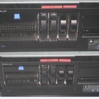 供应IBMP520整机备件销售