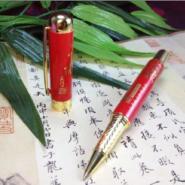 长沙青花瓷笔商务会议礼品可做专版图片