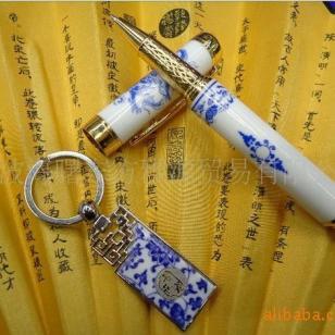 青花瓷笔高档政府会议礼品厂家促销图片