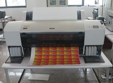 供应高尔夫球印刷设备印刷钱包表面图案彩印批发