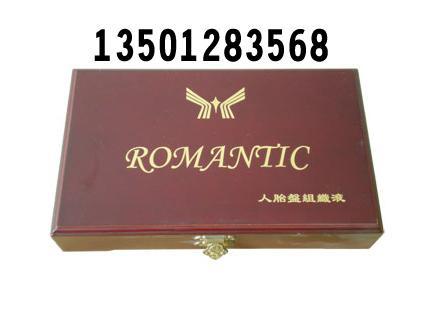 美容产品包装厂家,美容产品包装加工,美容产品包装制作北京台谊