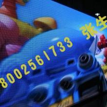 供应上海青草沙水库LED显示屏深圳康硕展电子有限公司批发