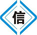 广州市最好的会计服务公司