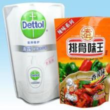 供应塑料自立直立袋,食品自立包装袋批发