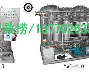 船用油水分离器装置价格/报价图片