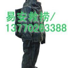 供应避火服/消防避火服/作业保护防火服价格/报价