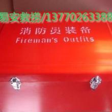 供应玻璃钢消防员装备箱价格/报价批发