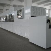供应电池材料烘干机