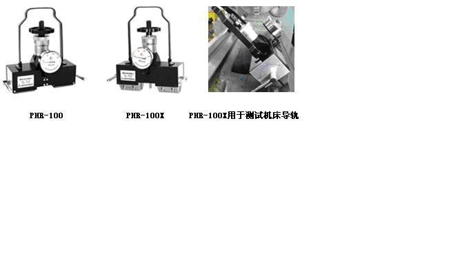 供应磁力洛氏硬度计PHR-100x