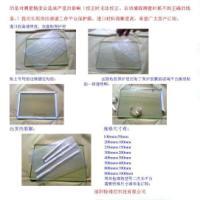 二次元投影仪玻璃工作台保护胶膜 图片|效果图
