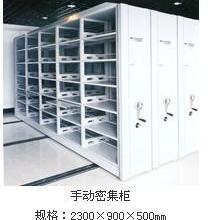 供应文件柜更衣柜密集架