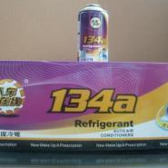 人车在线三片罐134a汽车环保冷媒图片
