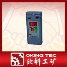 供应瓦斯氧气检测仪表CJY4-25