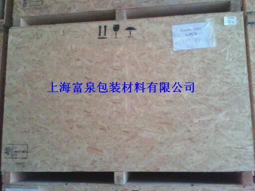 供应OSB定向刨花板,上海欧松板,上海OSB定向刨花板,出口OSB