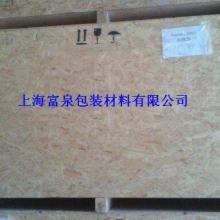 供应上海OSB定向刨花板,上海OSB定向刨花板电话,出口OSB