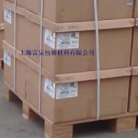 供应瓦楞纸箱、供应纸箱、纸板、上海瓦楞纸箱