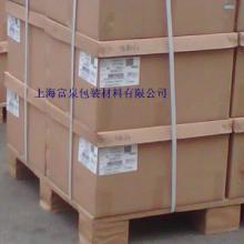 供应纸箱、纸箱价格、纸箱批发、纸箱规格、上海纸箱批发