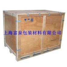 供应卡扣箱托盘木箱包装箱出口木箱,上海卡扣箱托盘木箱包装箱出口木箱厂批发