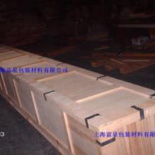 供应卡扣箱、上海卡扣箱、卡扣箱电话、免熏蒸卡扣箱、青浦卡扣箱