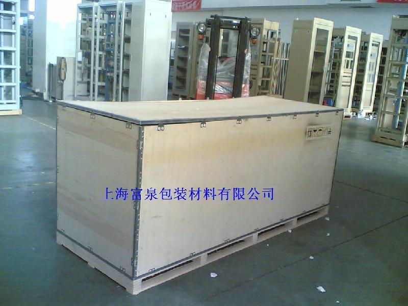 供应无钉木箱,无钉木箱价格,无钉木箱供应商,无钉木箱销售
