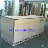 供应青浦钢带箱、钢带箱电话、上海钢带箱电话、钢带箱厂家电话