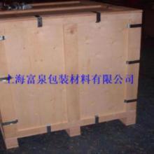 供应闵行卡扣箱闵行木箱闵行包装箱,上海闵行卡扣箱闵行木箱闵行包装箱厂