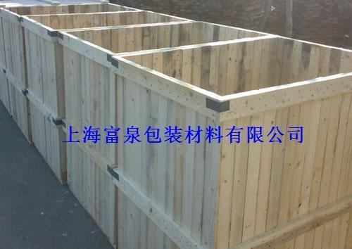 供应华新出口箱钢带箱卡扣箱木箱,上海华新出口箱钢带箱卡扣箱木箱批发