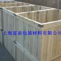 供应出口箱、木箱、免检木箱、出口木箱、出口托盘、出口包装