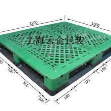 供应田字网格托盘、塑料托盘、上海塑料托盘、田字网格塑料托盘图片