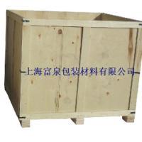 供应出口包装箱,出口包装箱电话,出口包装箱厂家批发,免检出口包装箱