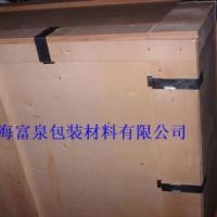 供应卡扣箱专业生产厂家,卡扣箱专业生产商,卡扣箱专业供应商