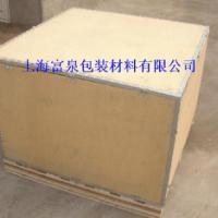 供应出口木箱、上海木箱、出口箱电话、出口箱厂家