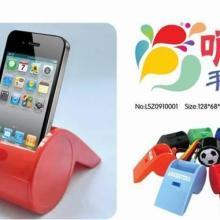 供应哨子手机座 个性手机座 创意时尚手机座 手机用品