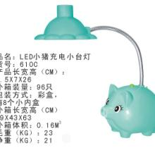 供应小猪充电台灯