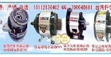 供应电磁离合刹车器CDA005AA现货供应