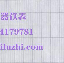 供应记录器记录纸KH-01001仪表打印纸,ET108N