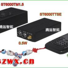 无线移动视频无线监控COFDM传输设备
