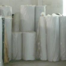 供应EVA发泡卷材包装材料
