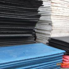 供应无毒无味EVA辅助包装材料厂