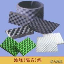 供应波峰隔音海棉辅助包装材料