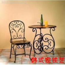 供应韩式家欧式铁艺桌椅套件阳台休闲椅家具组合餐椅茶几咖啡桌现货批发
