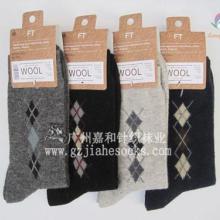 供应韩国冬季防寒男女羊毛袜批发羊毛袜批发
