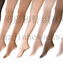 供应净色丝袜连裤袜打底裤舞蹈裤【订做生产】批发