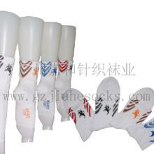供应提花运动袜白色运动袜纯棉运动袜