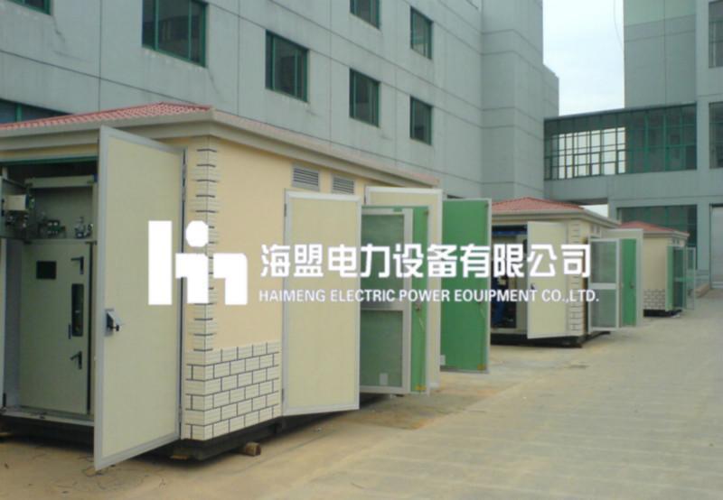 箱式变电站_箱式变电站供货商_供应yb29-12箱式变电站图片