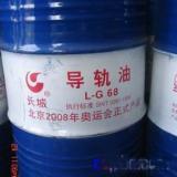 供应鄂州长城液压油抗磨液压油齿轮油