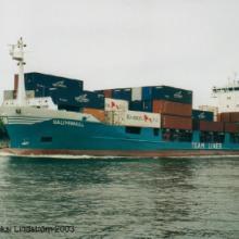 供应辽宁锦州到广州内贸海运船运物流锦州到黄埔开发区集装箱运输物流批发