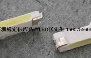 深圳020LED贴片灯珠价格优势图片