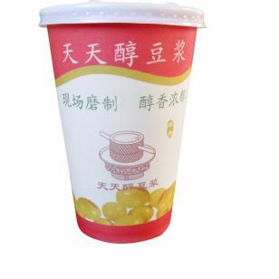 12盎司16盎司豆浆纸杯价格图片