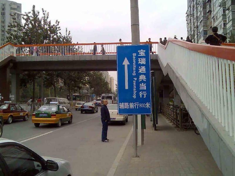 北京优视铭远广告制作产品图片图片